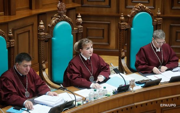Как заседал Конституционный суд