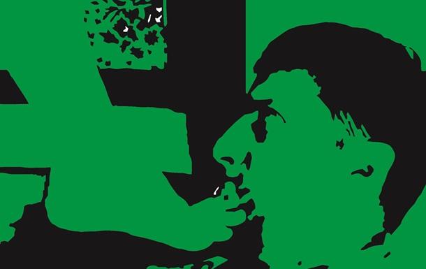Социальный слифт Зеленского