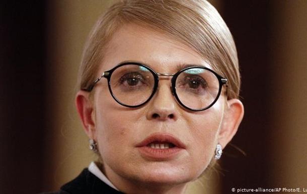 Юлія Тимошенко відвідала Володимира Зеленського