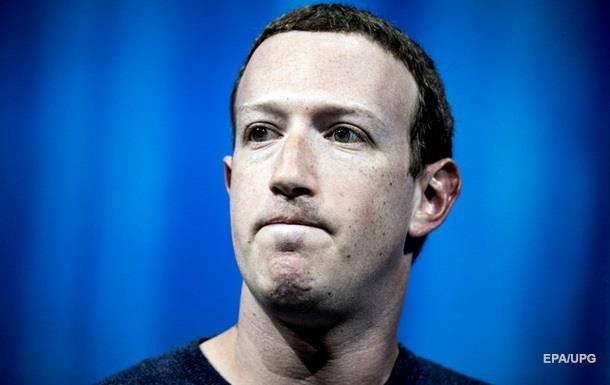 Цукерберг виноват в проблемах с защитой Facebook – СМИ