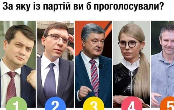 Экс-регионал Атрошенко хочет через «Слугу народа» завести в ВР Татьяну Бойко
