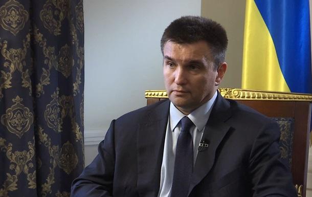 Климкин предложил провести международный аудит в  ЛДНР