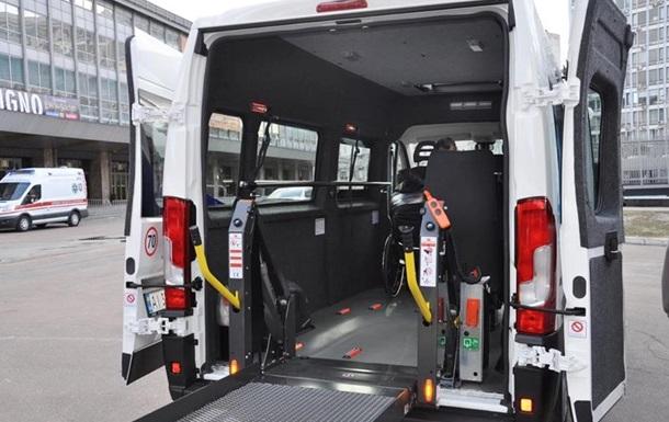 Малі міста Київщини отримають авто для перевезення осіб з інвалідністю