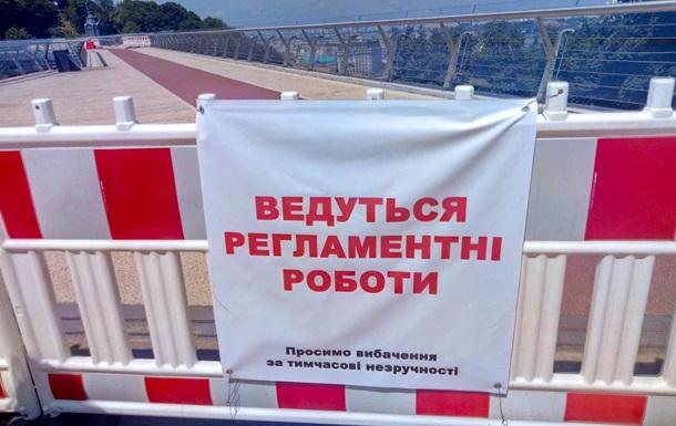 У Києві закрили  міст Кличка