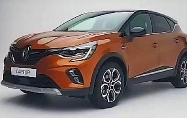 З явилося зображення оновленого Renault Captur