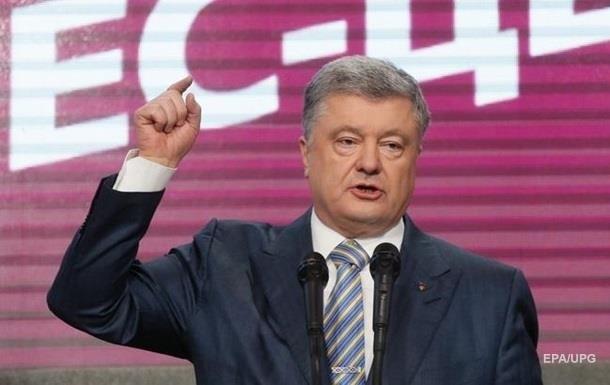 Порошенко обнародовал список своей партии