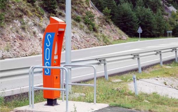 На трасах України встановлять SOS-станції