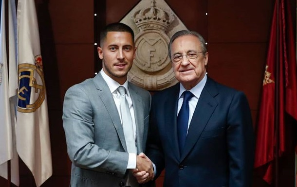 Реал представил Азара на Сантьяго Бернабеу