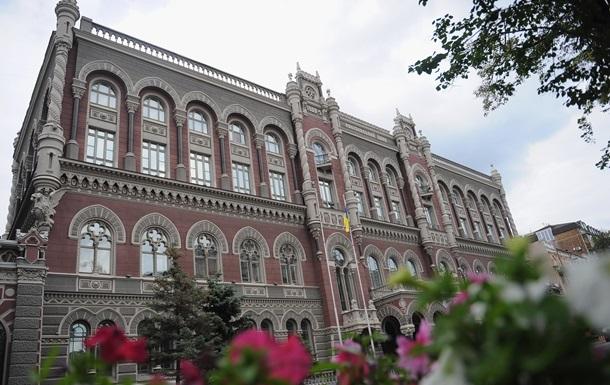 Иностранцам упростили покупку украинских облигаций