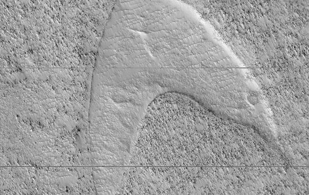 На Марсе обнаружена  эмблема  Звездного флота из Star Trek