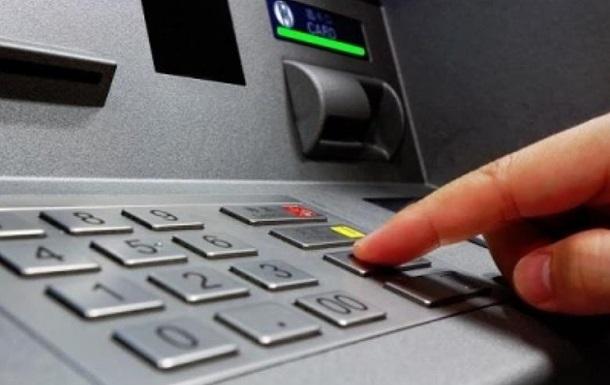 Під Дніпром підірвали банкомат у приміщенні сільради