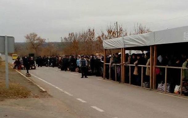 Искусственные очереди на пунктах пропуска ДНР