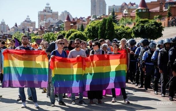 На ЛГБТ-марші в Києві очікують тисячі учасників