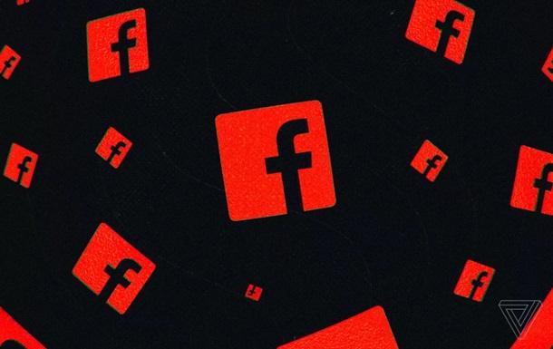 Появились подробности о криптовалюте Facebook