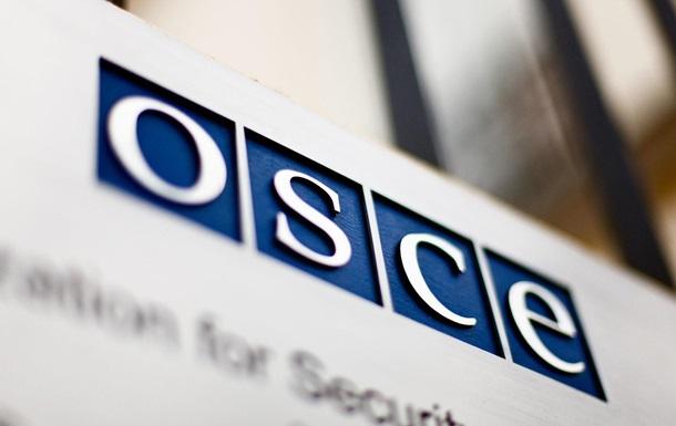 Україна отримала металодетектори від ОБСЄ