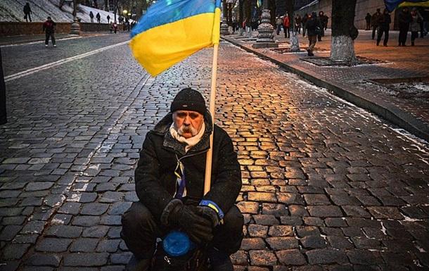 Украинские власти признали бедность нации