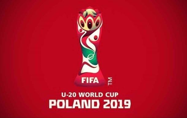 Україна - Південна Корея 3:1. Онлайн фіналу ЧС-2019