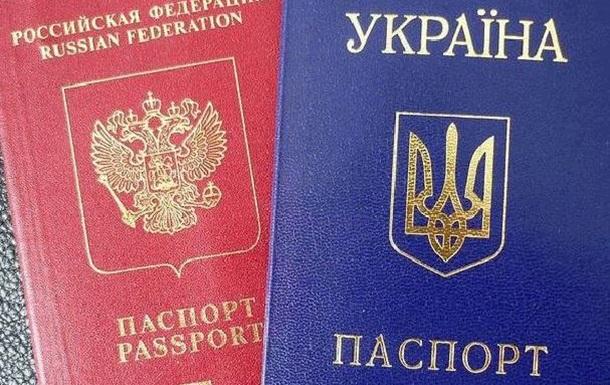 Ну вот настало время получать паспорт РФ