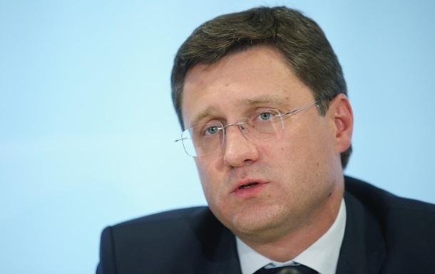 Транзит газу через Україну не загрожує Північному потоку-2 - міністр РФ