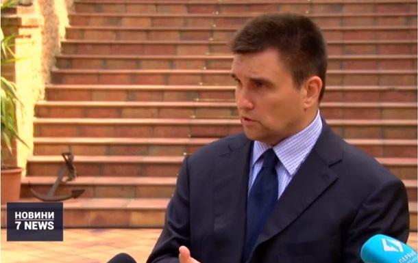Україна і Румунія обговорили ситуацію в Молдові