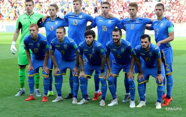 Украина выиграла чемпионат мира по футболу U-20