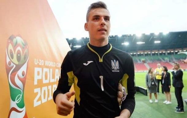 Лунин стал лучшим вратарем Чемпионата мира U-20