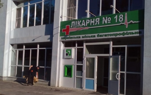 Мінування  всіх лікарень в Харкові кваліфікували як теракт