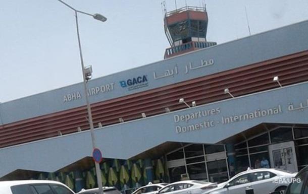 Дроны хуситов атаковали аэропорты в Саудовской Аравии