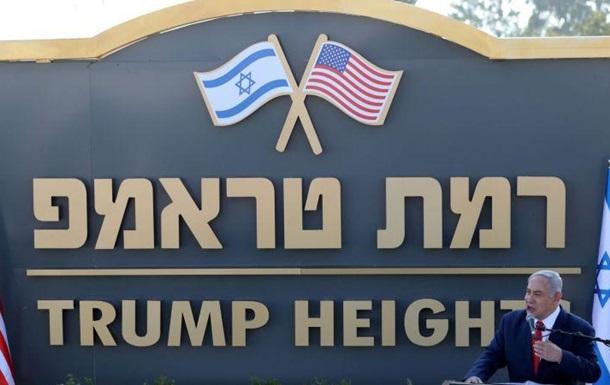 Ізраїль назве поселення на Голанських висотах на честь Трампа