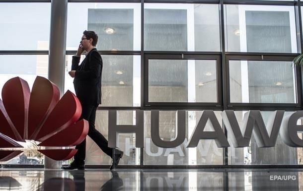 Huawei оцінила втрачену виручку через американські санкції