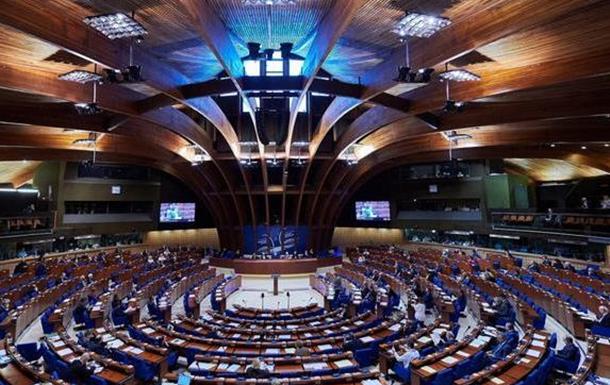Совет Европы готов капитулировать перед российскими долларами?
