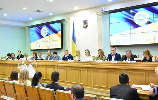 ЦИК зарегистрировала первый список партии