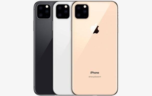 З явилися перші подробиці про iPhone 2020