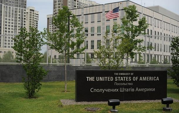У Києві  замінували  посольство США