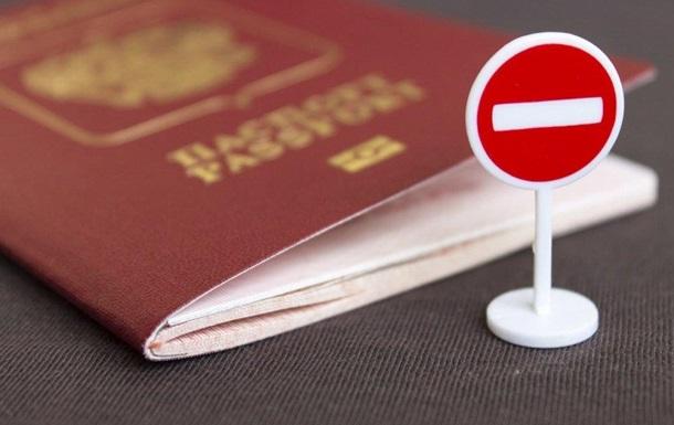 Кто и как зарабатывает на выдаче российских паспортов?