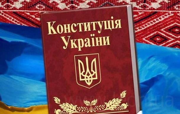 Прогноз погоды на День Конституции 2019 в Украине
