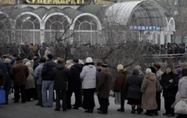 Молодая Донецкая республика превращаться в Гетто