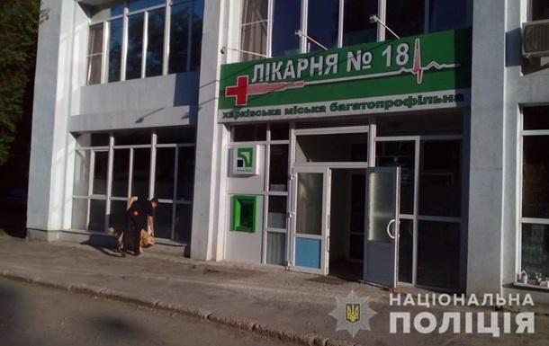 В Харькове и Полтаве массовые  минирования  зданий
