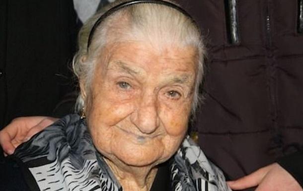 В Італії померла найстаріша європейка