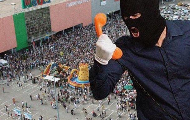 Телефонный терроризм в Украине: где  «противоядие» ?