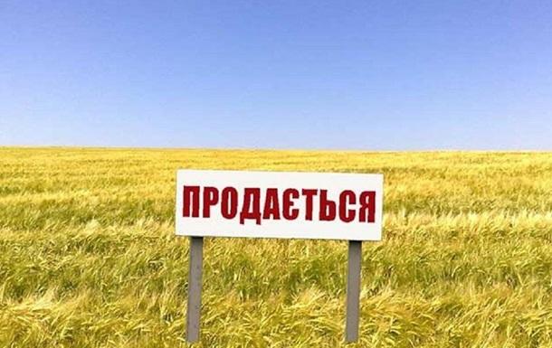 Розпродаж українських земель