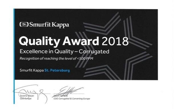 АО «Смерфит Каппа Санкт-Петербург» получило награду за высокое качество продукци