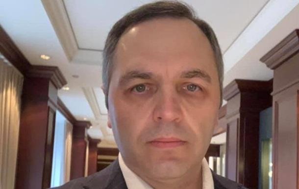 Портнова поновили на посаді професора КНУ - ЗМІ