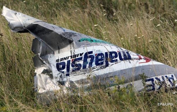 Підозрюваним у справі MH17 вказано на звинувачення