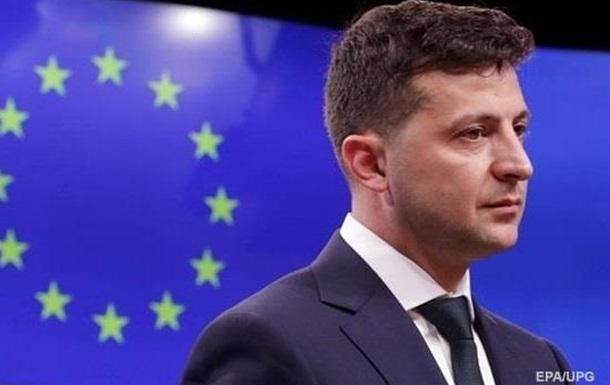 Зачем президент в Европу ездил