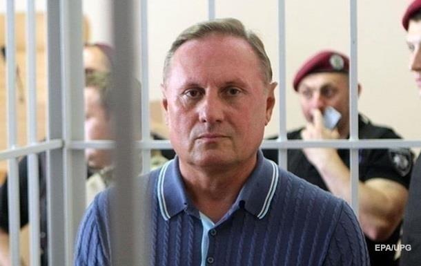 Суд продлил арест Ефремова