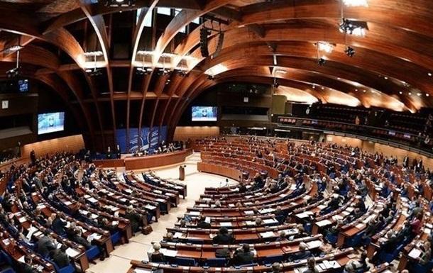 Росію повернуть в ПАРЄ заради 120 мільйонів євро