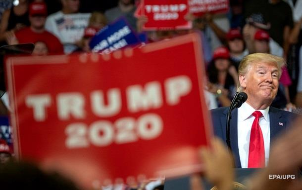 Трампу все мало. Президент США хоче переобратися