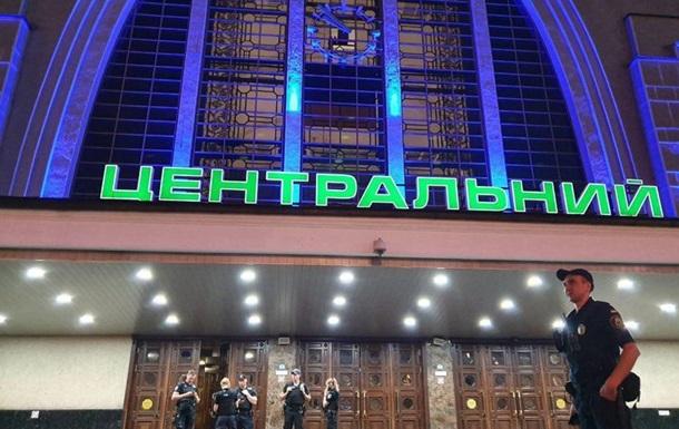В Киеве  заминировали  ж/д вокзал