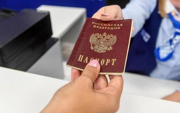 Саміт ЄС застереже Росію від роздавання паспортів на Донбасі